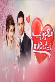 Thoda Pyaar Zyada Love online kostenlos
