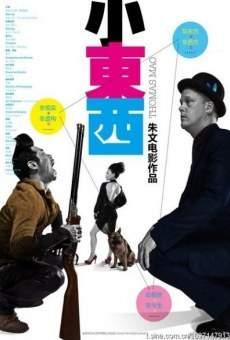 Ver película Thomas Mao