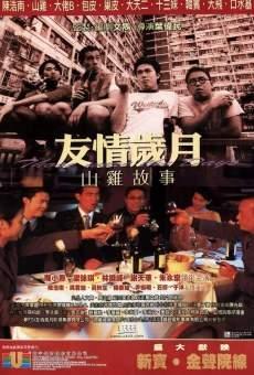 Yau ching sui yuet saan gai goo si online