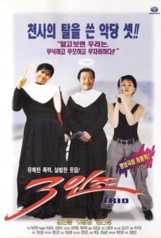 Ver película Threesome