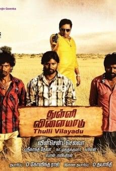 Thulli Vilayadu online kostenlos