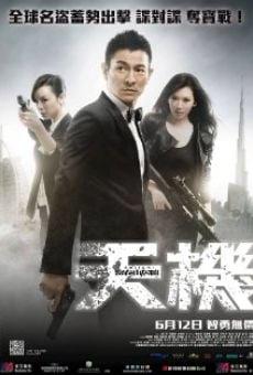 Película: Tian ji: Fu chun shan ju tu
