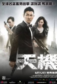 Ver película Tian ji: Fu chun shan ju tu