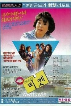 Ver película Ticket