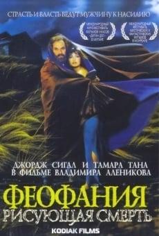 Ver película Time of Darkness