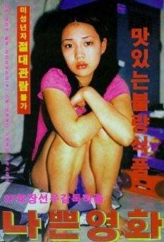 Nappun yeonghwa online