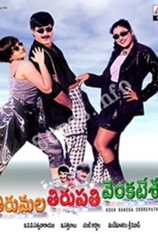 Ver película Tirumala Tirupathi Venkatesa