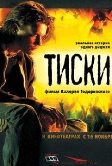 Ver película Tiski