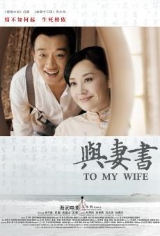 Ver película To My Wife