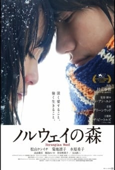 Norwegian Wood online
