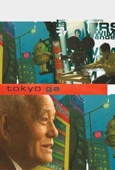 Ver película Tokio-Ga