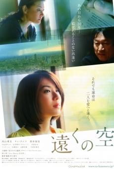 Ver película Tôku no sora