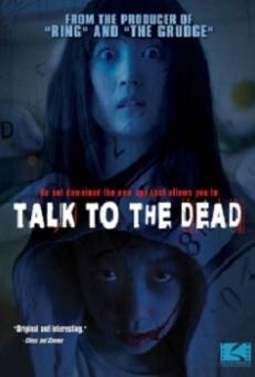 Ver película Hablar con los muertos