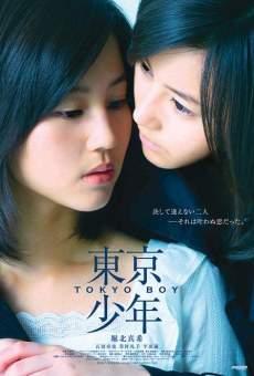 Ver película Tokyo Boy