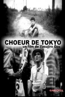 Il coro di Tokyo online