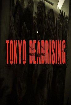 Ver película Tokyo Dead Rising
