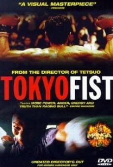 Tokyo Fist online