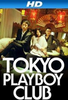 Tôkyô Pureibôi Kurabu on-line gratuito