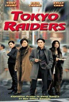 Ver película Tokyo Raiders