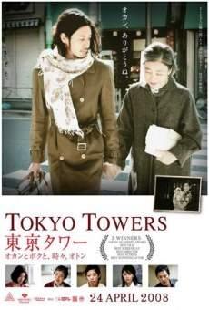 Tôkyô tawâ: Okan to boku to, tokidoki, oton online