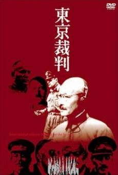 Ver película Tokyo Trial