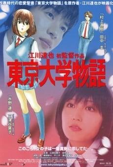 Ver película Tokyo University Story
