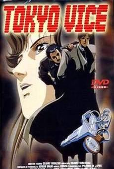 Ver película Tokyo Vice