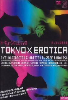 Tôkyô X erotika: Shibireru kairaku online