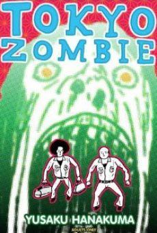 Ver película Tokyo Zombie