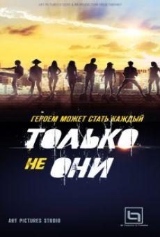 Watch Tolko ne oni online stream