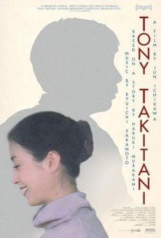 Tony Takitani on-line gratuito