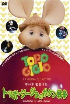 Ver película Topo Gigio y el globo rojo
