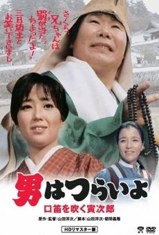 Ver película Tora-san Goes Religious?