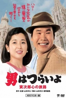 Ver película Tora-san Goes to Vienna