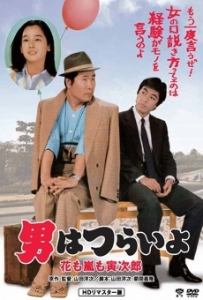 Ver película Tora-san, the Expert