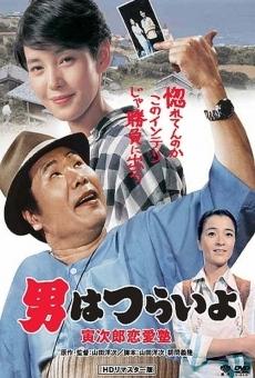Ver película Tora-san, the Go-Between
