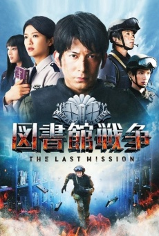 Ver película Library Wars: The Last MIssion