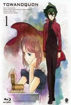 Towa no Quon 1: Utakata no Kaben online
