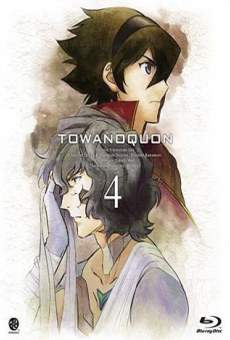 Ver película Towa no Quon 4: The Crimson Anxiety