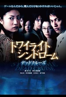 Ver película Síndrome del Crepúsculo: Crucero de la Muerte