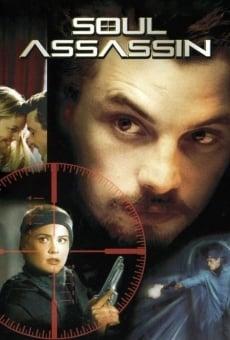 Ver película Trama mortal