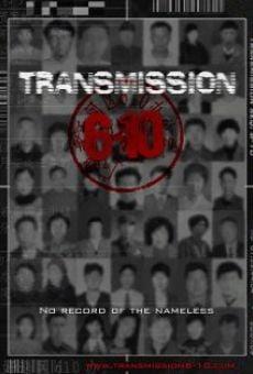 Ver película Transmission 6-10