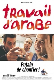 Ver película Obra árabe