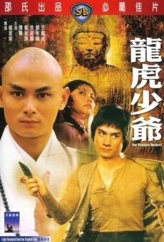 Ver película Treasure Hunters