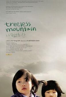 Película: Treeless Mountain