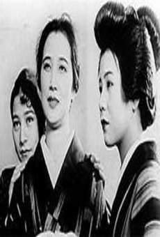 Ver película Tres hermanas de corazón puro