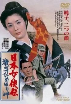 Ver película Trials of an Okinawa Village