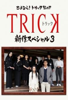 Ver película Trick shinsaku special 3
