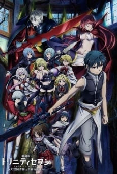 Trinity Seven: Heavens Library & Crimson Lord on-line gratuito