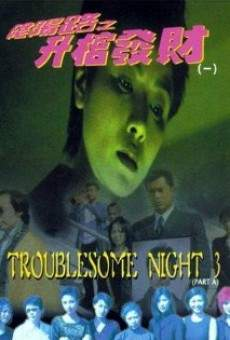 Película: Troublesome Night 3